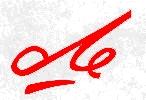 che-firma1