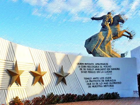 Santiago de Cuba, Plaza de la Revolución Antonio Maceo, 2009 (Foto: Paco Azanza Telletxiki)