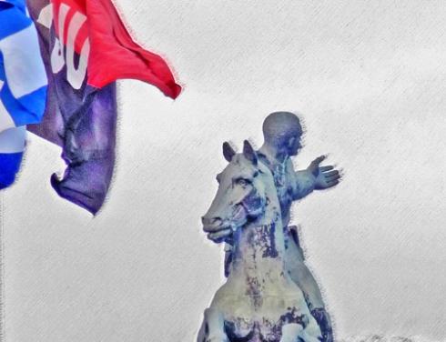 Santiago de Cuba, Plaza de la Revolución Antonio Maceo (02), 2010 (Foto: Paco Azanza Telletxiki)