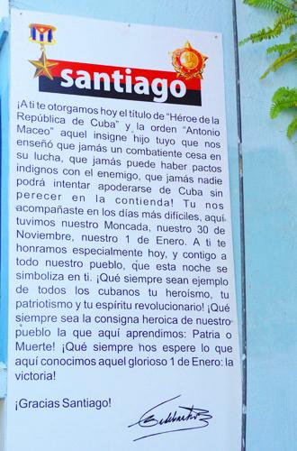 santiago-de-cuba-5-png